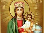 Икона Божией Матери «Прежде Рождества ипоРождестве Дева»