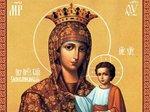 Икона Божией Матери «Самонаписавшаяся»