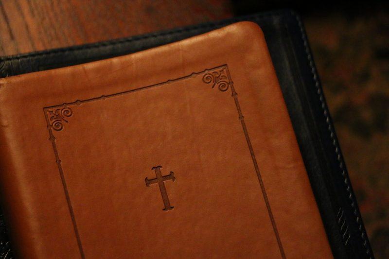 Псалом 26. Когда читать?