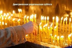 Как блюсти православные традиции