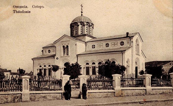 Собор Александра Невского был самым почитаемым городским храмом