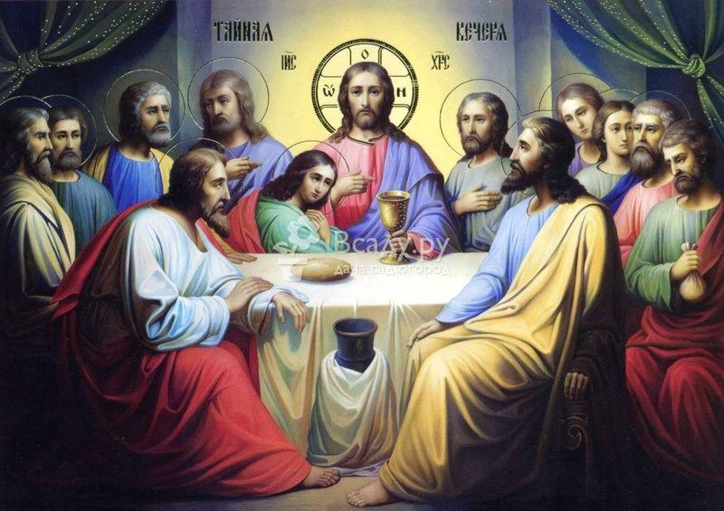 Чистый четверг символизирует начало Святого причастия пред Тайной вечерей Иисуса
