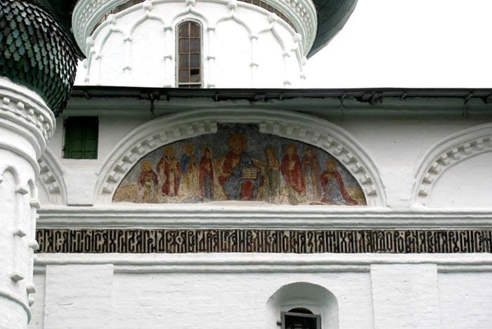 Изразцовый текст вдоль фасада четверика Рождественской церкви