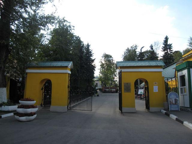 Даниловское кладбище, Москва