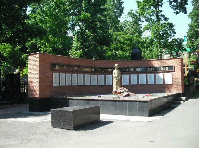 Даниловское кладбище - мемориал на братской могиле