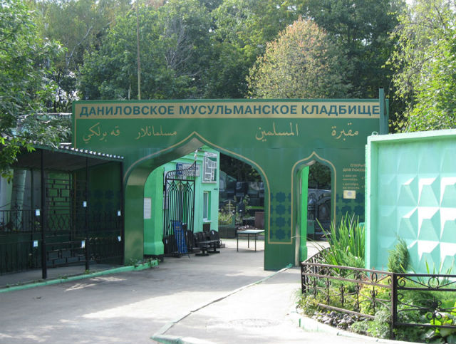 Мусульманское кладбище Москвы на территории Даниловского некрополя