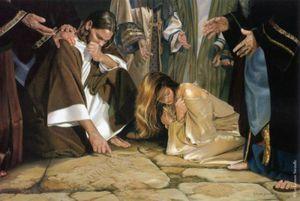 Фарисеи в Евангелии