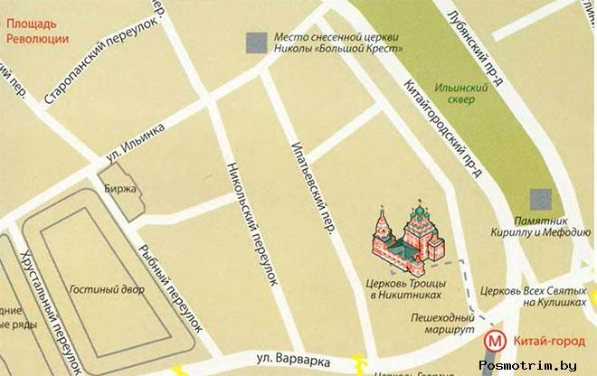 Троицкий храм в Никитниках Богослуженияконтакты расположение на карте как добраться