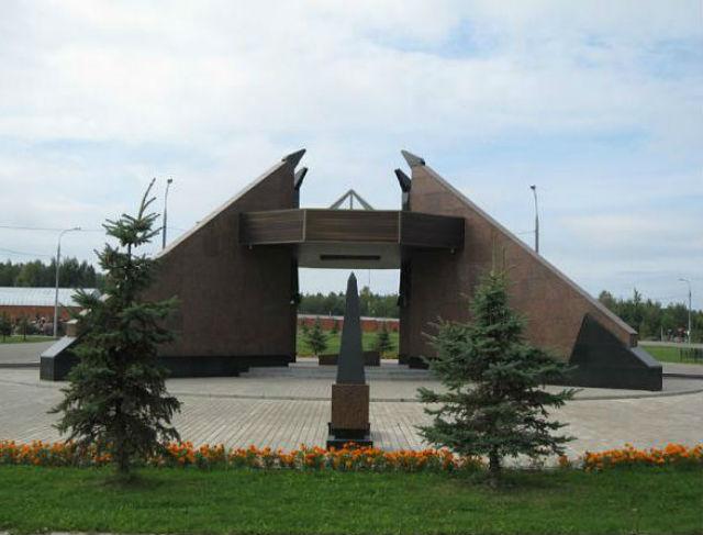 Мемориальный некрополь на Домодедовском кладбище