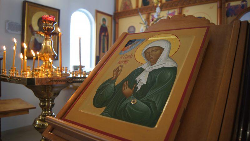 Действенная молитва Матроне Московской о замужестве дочери