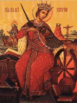 Изображение святой Екатерины с колесом. Святая великомученица Екатерина