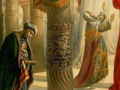 как не стать фарисеем