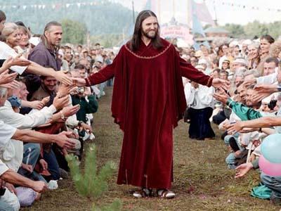 фарисей значение слова