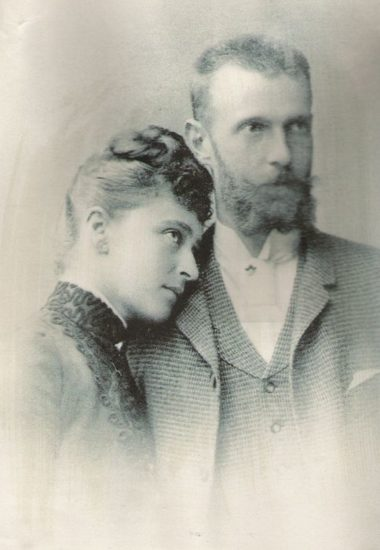 Елизавета с мужем Сергеем Александровичем