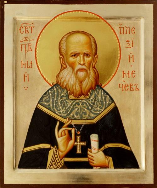 Икона святого Алексия Московского (Мечёва)