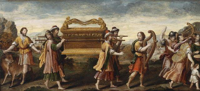 Перенесение ковчега в Иерусалиме