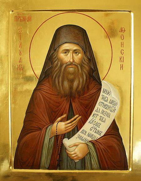 Молитва задержания Пансофия Афонского от всякого зла