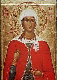 Святая Татиана Римская