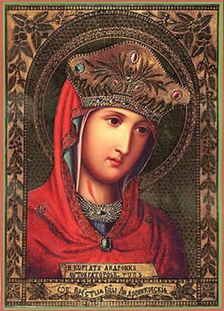Андрониковская икона