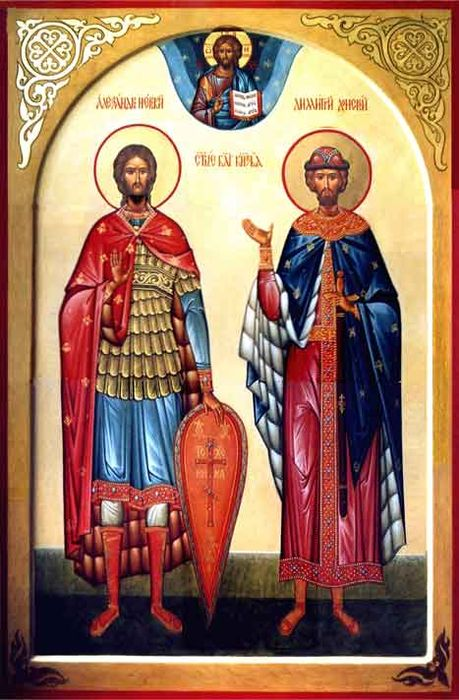 Благоверные князья Димитрий Донской и Александр Невский