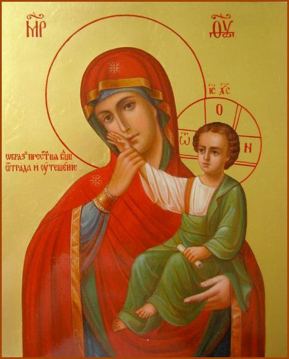 Икона Отрада и Утешение в храме