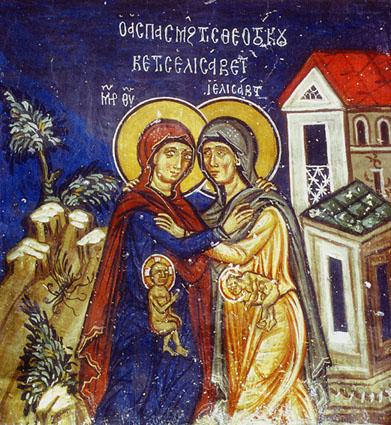 Икона «Целование Божией Матери и праведной Елисаветы»