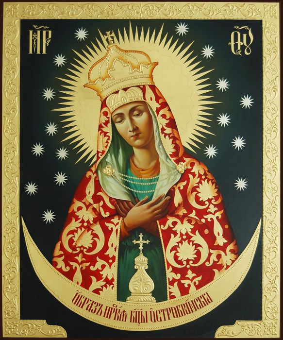 Остробрамская икона