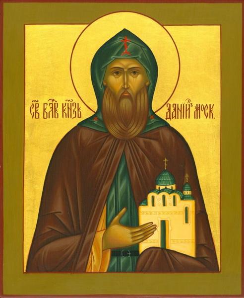 Позолоченная икона Даниила Московского