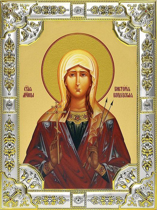 Св. мученица Виктория Кордубская (Кордовская)
