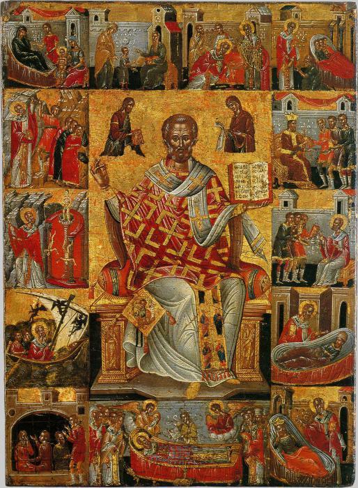 Святой Спиридон Тримифунтский икона с клеймами