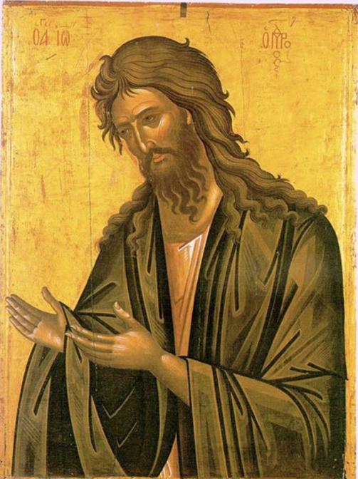 Икона Иоанна Крестителя