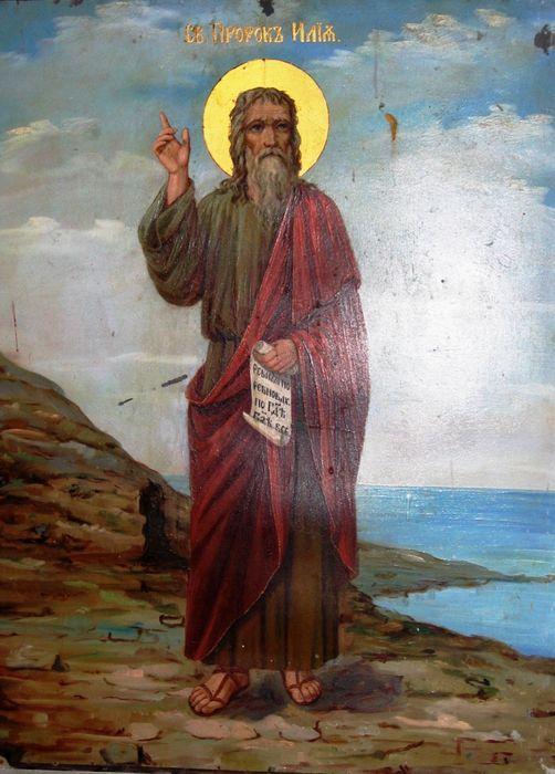 Икона из храма Пророка Божия Илии