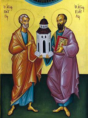 Икона Петра и Павла с церковью