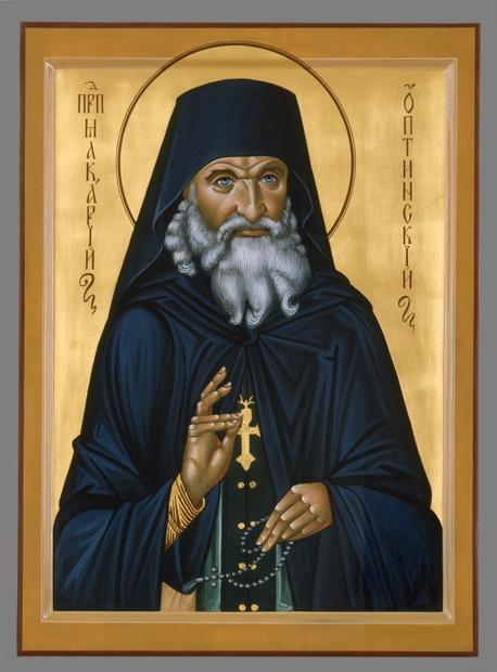 Икона преподобного Макария Оптинского