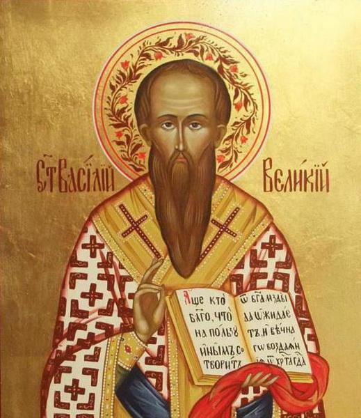 Икона святого Василия Великого