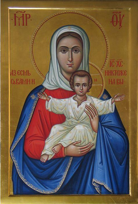 Леушинская икона Божией Матери (список)