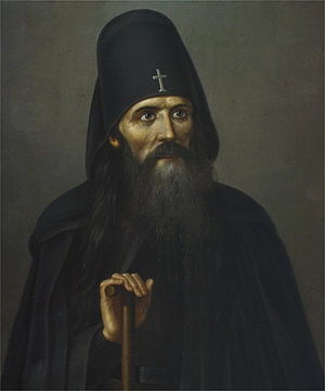Парфений Киевский