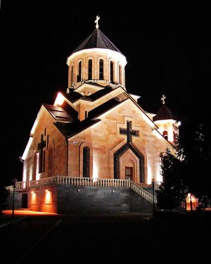 Иерархическое устройство церкви