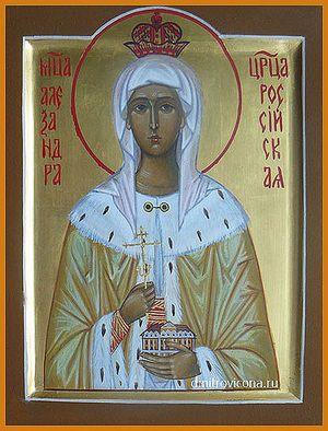 икона святой александры 2