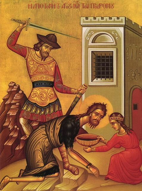 Икона усекновение главы Иоанна Крестителя