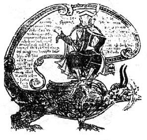 Иллюстрации к книге Беляева А.Д., профессора Московской духовной академии, «Антихрист».