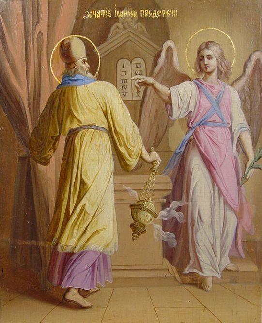 Архангел Гавриил лишил отца Предтечи голоса за неверие