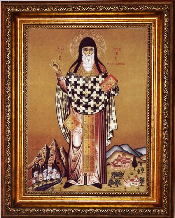 Арсений Каппадокийский. Икона