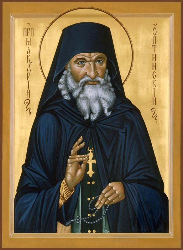 Преподобный Макарий Оптинский. Икона. Наше время. К преподобному также обращаются с молитвой по обуздании похоти.