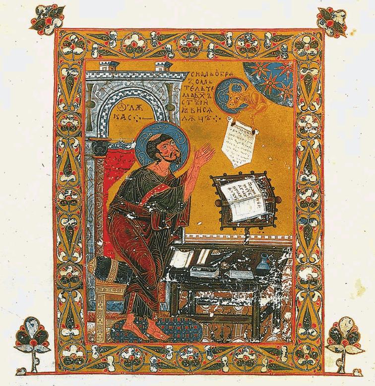 Евангелист Лука. Миниатюра Остромирового Евангелия. 1056-1057 годы. На миниатюрах в Остромировом Евангелии изображены все евангелисты кроме Матфея