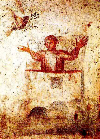 Первые христиане были членами иудейской общины и соблюдали иудейские обряды