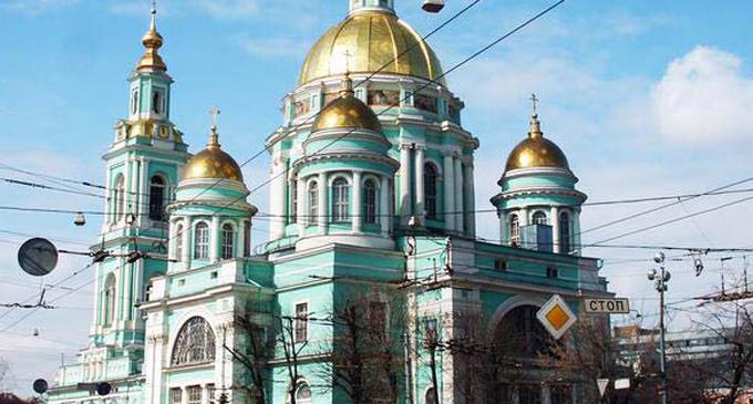 Московский Богоявленский кафедральный собор. Здесь отца Вениамина возвели в сан архимандрита. Впереди долгое служение в Приморье
