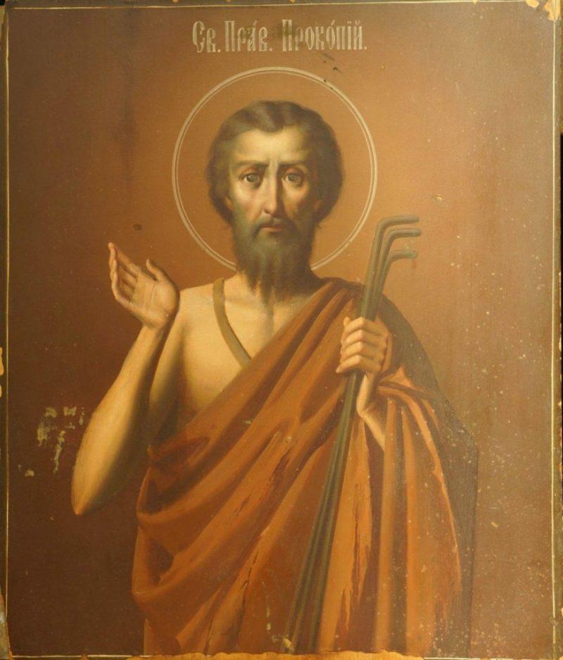 Блаженный Прокопий, благодаря легенде о котором, названа Икона Благовещение Богородицы Устюжской.