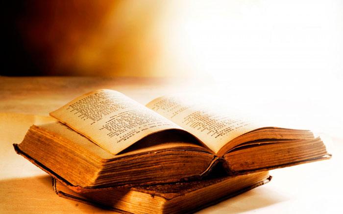 Самостоятельное изучение Священного Писания очень важно для пресвитериан