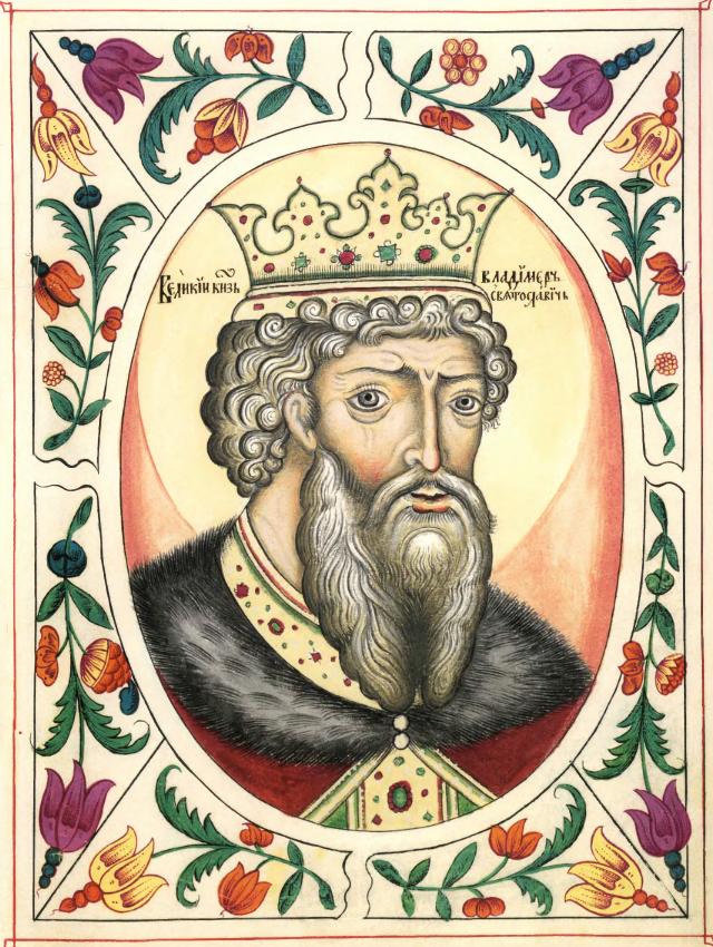 Изображение святого князя Владимира Равноапостольного, крестителя Киевской Руси, в чью честь освящен храм в московских Кузьминках